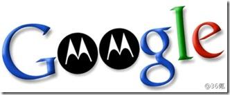 google 收购摩托罗拉移动