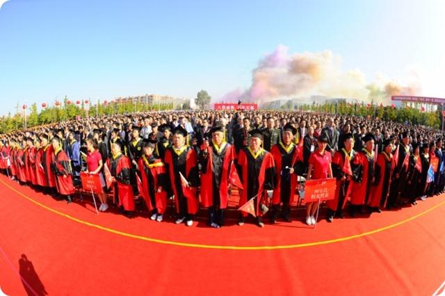 西安电子科技大学建校80周年庆祝大会现场2