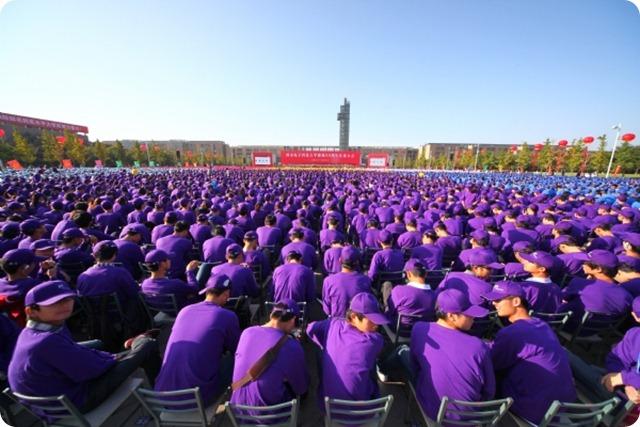 西安电子科技大学建校80周年庆祝大会现场3