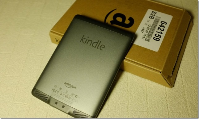 Kindle Touch WIFI Back