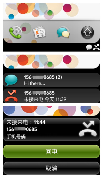 webOS-messages